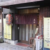 tamayamusashikosugi1