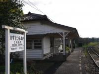 tsurumai01