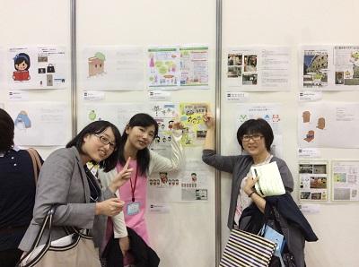 poster_20151110_s.jpg