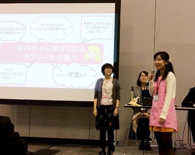 presentation20151110_s.jpg
