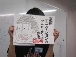 京アニのアニメーターになる
