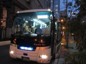 チャレンジバス1