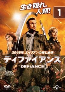 defiance11.jpg