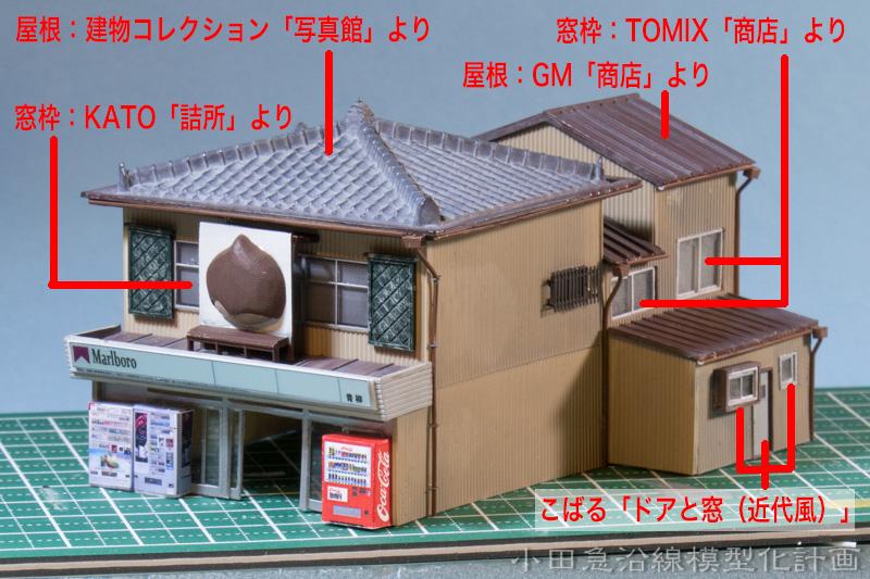 IMG_2319_800-2text.jpg