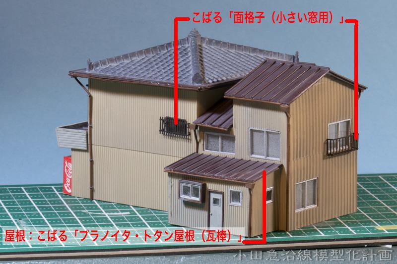 IMG_2320_800-2text.jpg