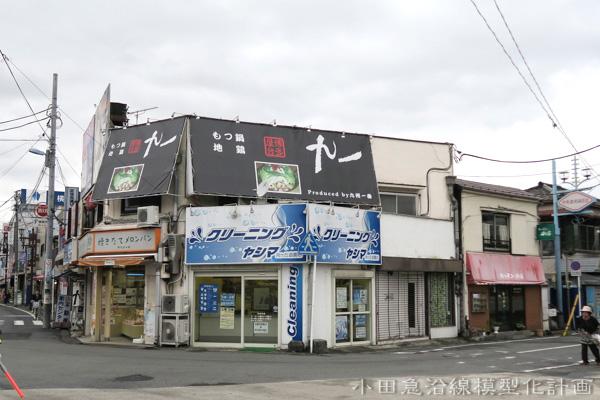 向ヶ丘遊園駅前