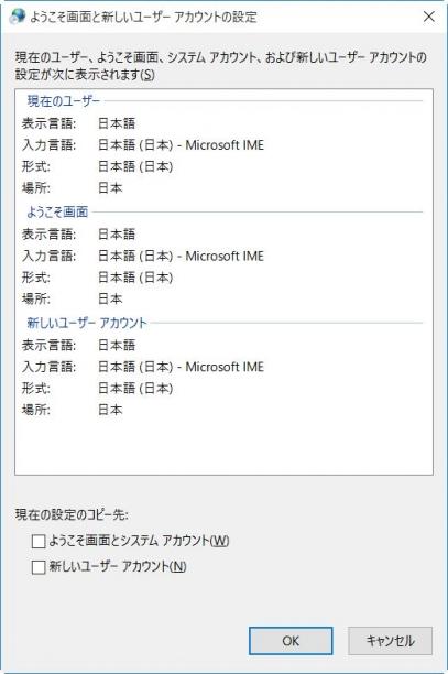 momocap000008.jpg