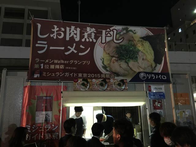 2015_hiroshimaramen_002.jpeg