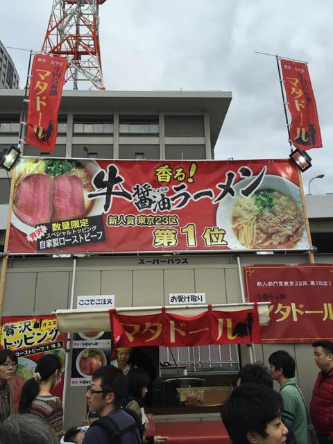 2015_hiroshimaramen_016.jpg