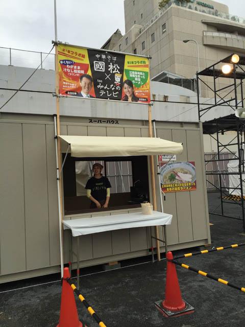 2015_hiroshimaramen_017.jpg
