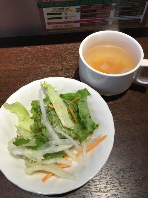 ikinari_cyuou_005.jpeg