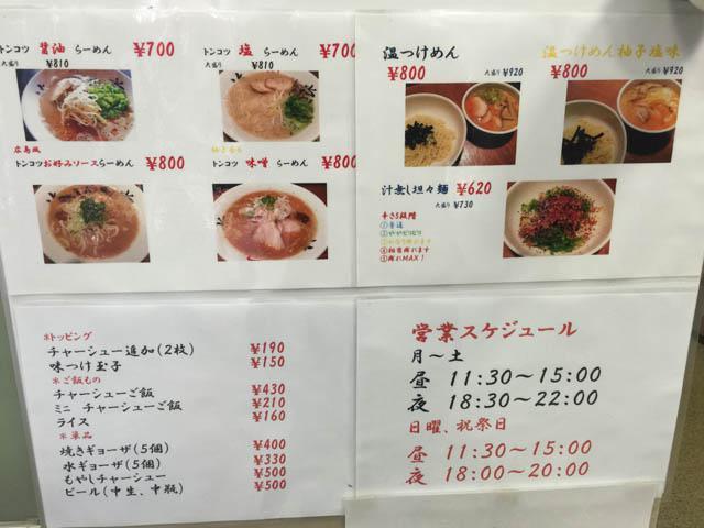kaifuudou_002.jpeg