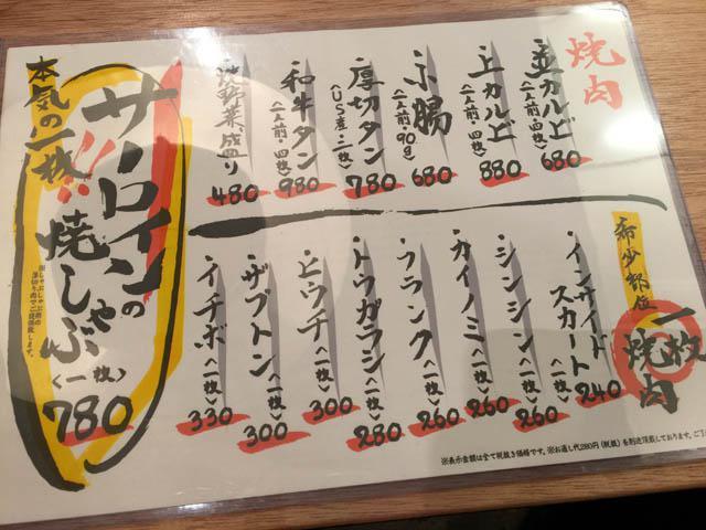 moritaka_005.jpeg