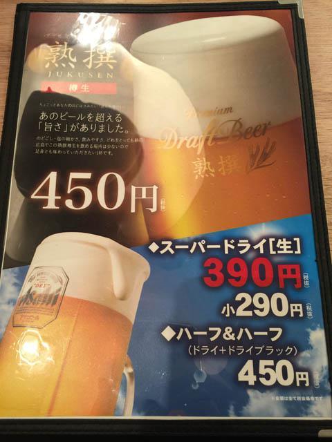 moritaka_006.jpeg