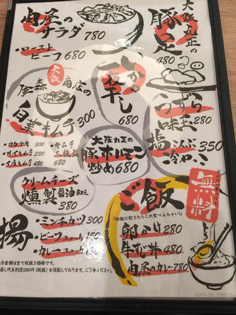 moritaka_011.jpeg