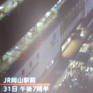 JR岡山駅前 上空001