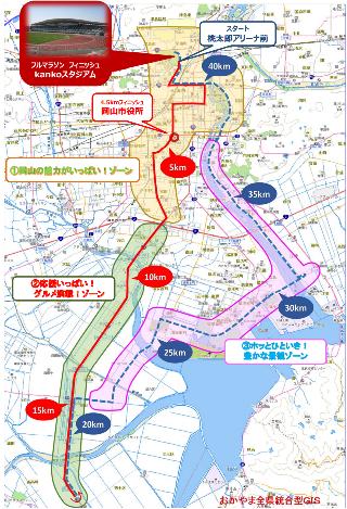 おかやま マラソン 地図
