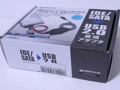 GH-USHD-IDESA.jpg