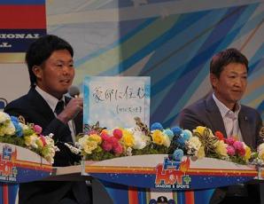 【中日】ドラフト3位・木下拓哉「豪邸に住む」TV初出演で宣言