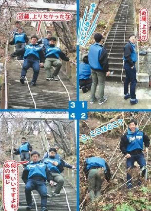 【日本ハム】斎藤佑樹、日本一危険な太田神社で完全復活祈念