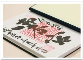img_yuyu1_10.jpg