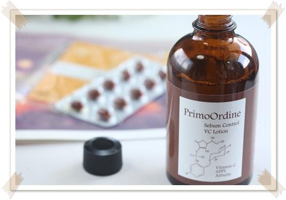 プリモディーネ ビタミンC美容液