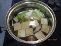 豆腐の小鍋仕立て2