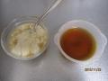 きほんの豆花7