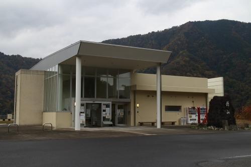 揖斐川川上り 徳山会館