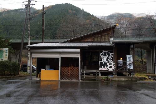 パジェロJrで行く根尾谷ドライブ 喫茶店マグニチュード8
