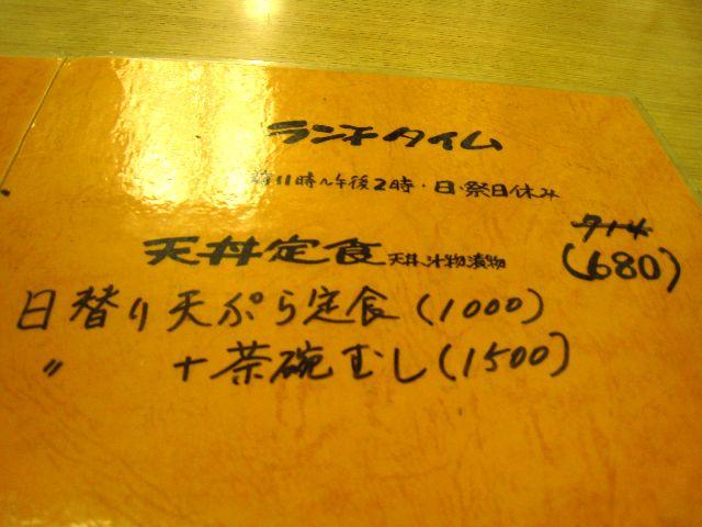 04_IMG_1587.jpg