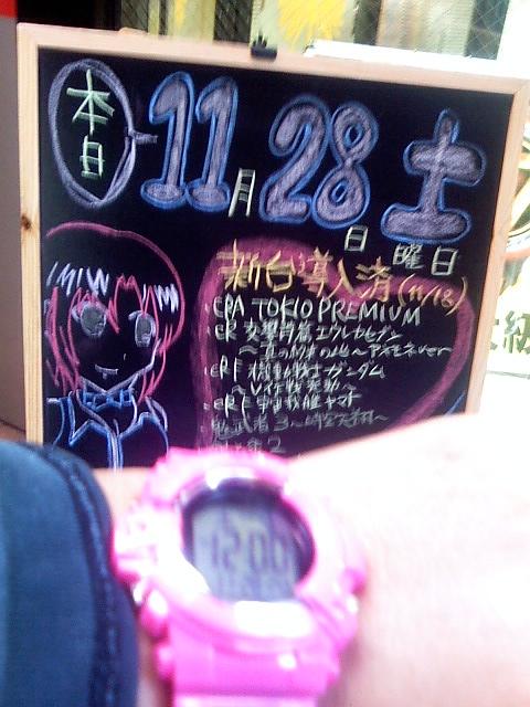 Image1905_20151201142911d86.jpg