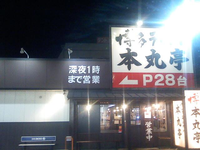 Image1946.jpg