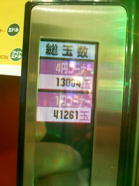 Image2045.jpg