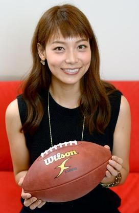 20151026相武紗季さんのアメリカンフットボールの画像