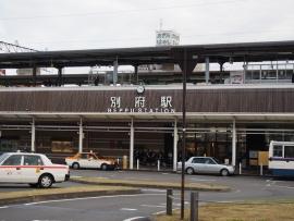 別府駅20151206
