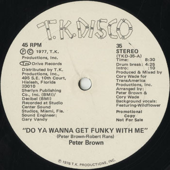 DG_PETER BROWN_DO YA WANNA GET FUNKY WITH ME_201509