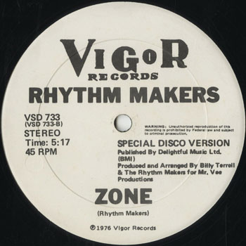 DG_RHYTHM MAKERS_ZONE_201509