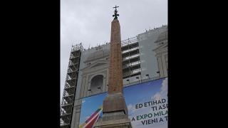 Spain Italy 0661