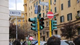 Spain Italy 0746
