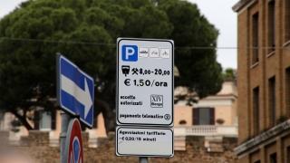 Spain Italy 0856
