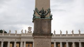 Spain Italy 0881