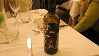 Spain Italy 0911