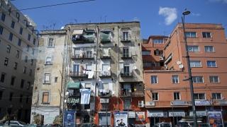 Spain Italy 0969