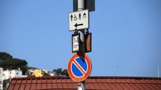 Spain Italy 0985