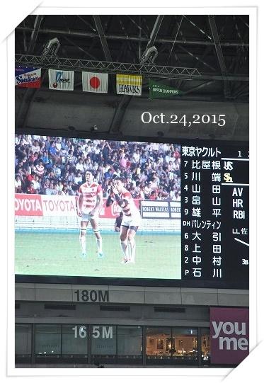 日本シリーズ20151024 (4)