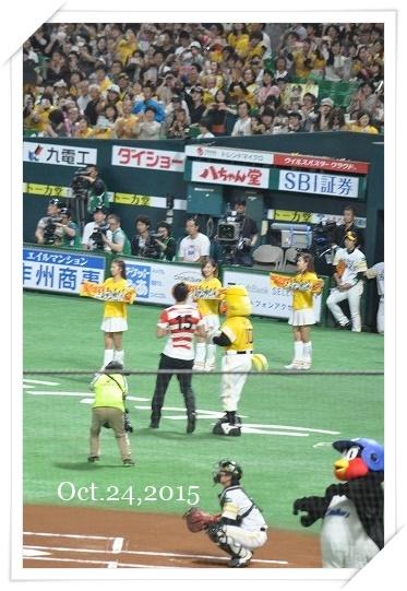 日本シリーズ20151024 (6)
