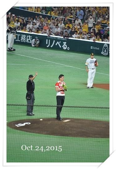 日本シリーズ20151024 (7)