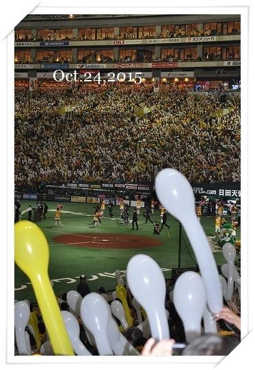 日本シリーズ20151024 (8)