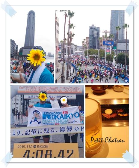 2015海響マラソン